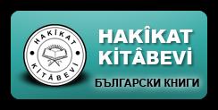 Hakikat_Kitabevi_Button