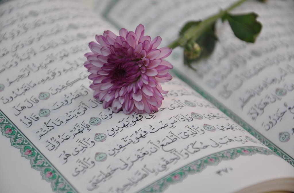 Коран-и Керим - Първа част