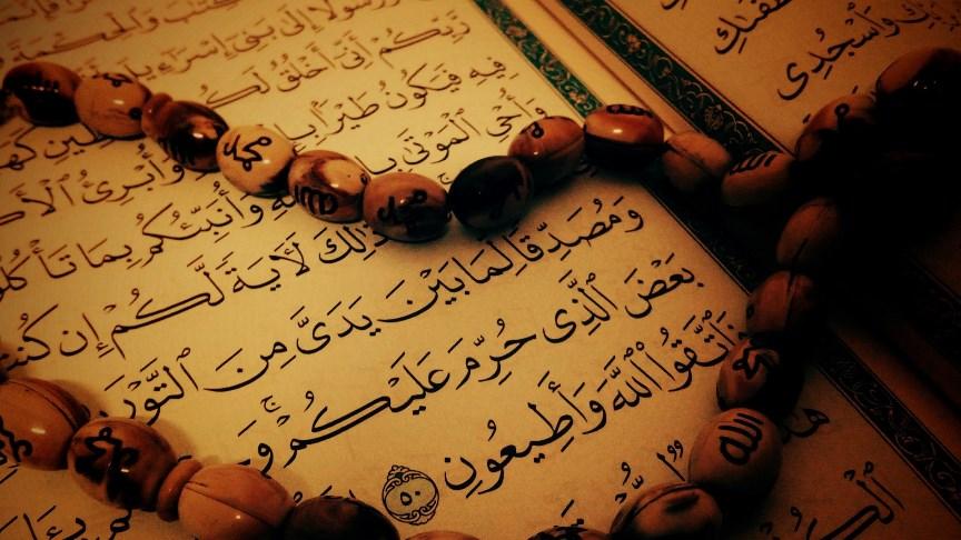 Коран-и Керим - Втора част