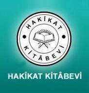 hakikat_kitapevi_logo